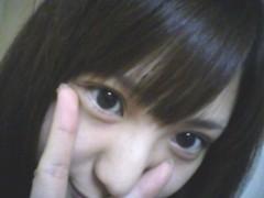 新生かな子 公式ブログ/すっぴんちゃん。 画像1