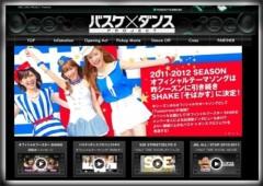 新生かな子 公式ブログ/本日解禁! 画像2