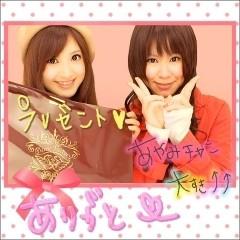 新生かな子 公式ブログ/大好きッ☆ 画像1