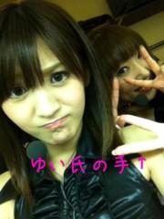 新生かな子 公式ブログ/爆発ー! 画像2