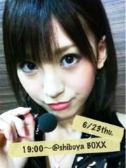 新生かな子 公式ブログ/明日バンドライブ☆ 画像2