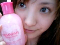 新生かな子 公式ブログ/コラーゲン☆ 画像1