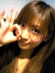 新生かな子 公式ブログ/メガネ生活終了! 画像1