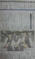 新生かな子 公式ブログ/東京中日スポーツ新聞 画像2