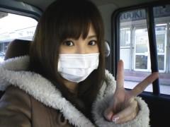 新生かな子 公式ブログ/福岡〜☆ 画像1