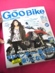 新生かな子 公式ブログ/GooBike 画像1