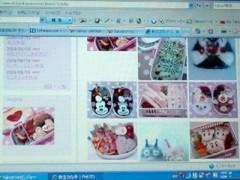 新生かな子 公式ブログ/お弁当 画像1