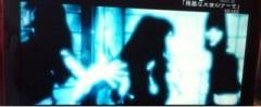 新生かな子 公式ブログ/残酷な天使のテーゼ 画像2