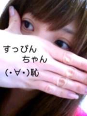 新生かな子 公式ブログ/おや(・∀・)!? 画像1
