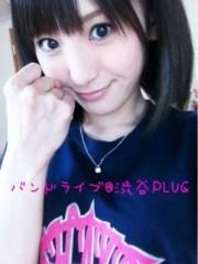 新生かな子 公式ブログ/渋谷に集合ー!笑 画像1