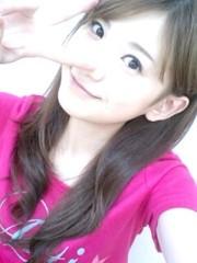 新生かな子 公式ブログ/ただいま´▽`)ノ 画像1