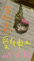 新生かな子 公式ブログ/締め切りせまる!? 画像2