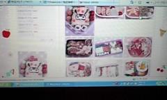 新生かな子 公式ブログ/11月11日 画像3
