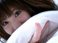 新生かな子 公式ブログ/気持ち〜ぃ♪ 画像1