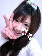 新生かな子 公式ブログ/2010ねん!! 画像1