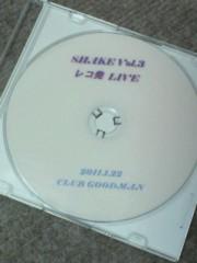 新生かな子 公式ブログ/DVD 画像1