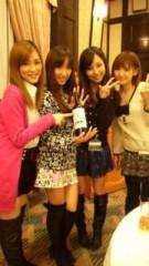 新生かな子 公式ブログ/パーティー☆ 画像1