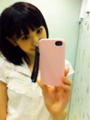 新生かな子 公式ブログ/ラタトゥイユ 画像1