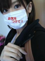 新生かな子 公式ブログ/月曜日 画像1