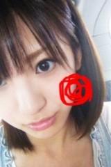 新生かな子 公式ブログ/最近いろんな顔文字にはまってまして 画像1