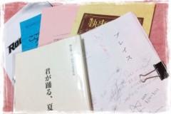 新生かな子 公式ブログ/お芝居 画像1