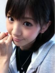 新生かな子 公式ブログ/来てねー! 画像1