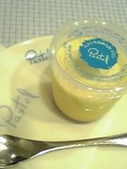 新生かな子 公式ブログ/Pastel 画像2
