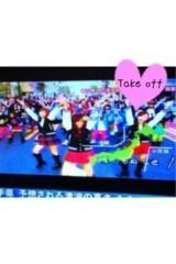 新生かな子 公式ブログ/Take off 画像1