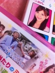 新生かな子 公式ブログ/アイドルの穴 画像2