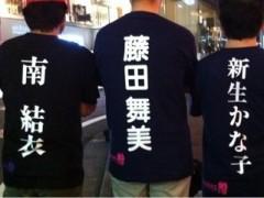 新生かな子 公式ブログ/明日バンドライブ☆ 画像1
