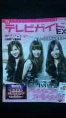 新生かな子 公式ブログ/テレビガイドEX 画像1