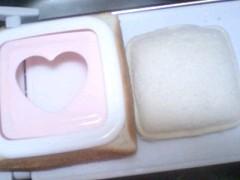 新生かな子 公式ブログ/昨日のお弁当 画像2