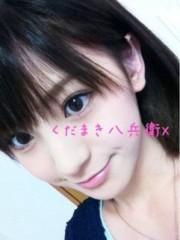 新生かな子 公式ブログ/ラストだよ! 画像1