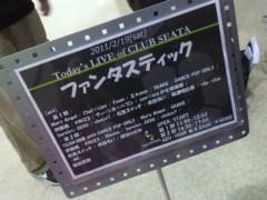 新生かな子 公式ブログ/吉祥寺CLUB SEATA 画像1