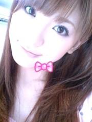 新生かな子 公式ブログ/早起き☆ 画像1