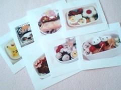 新生かな子 公式ブログ/!!! 画像2