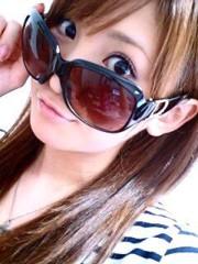 新生かな子 公式ブログ/グラサン☆ 画像1