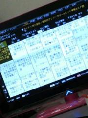 新生かな子 公式ブログ/地デジ化☆ 画像2