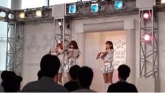 新生かな子 公式ブログ/SHAKEお誕生日☆ 画像1