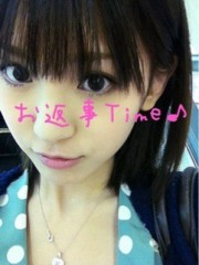 新生かな子 公式ブログ/お返事スタート! 画像1