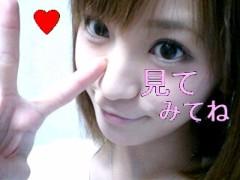 新生かな子 公式ブログ/そばかすPV!? 画像1