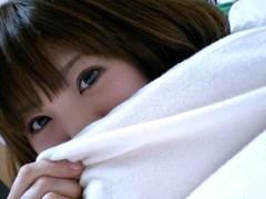 新生かな子 公式ブログ/気持ち〜ぃ♪ 画像2
