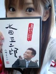 新生かな子 公式ブログ/9月1日! 画像1