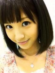 新生かな子 公式ブログ/After 画像2
