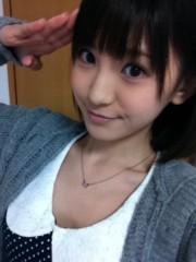 新生かな子 公式ブログ/よっしゃー! 画像1