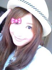 新生かな子 公式ブログ/お返事♪ 画像1