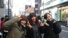 新生かな子 公式ブログ/大行列!!!! 画像1