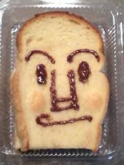 新生かな子 公式ブログ/食べ物日記!? 画像3