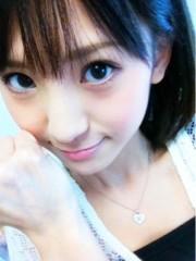 新生かな子 公式ブログ/ふぁぃっ!! 画像1