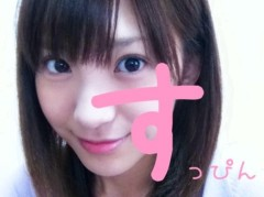 新生かな子 公式ブログ/よく寝た〜♪ 画像1